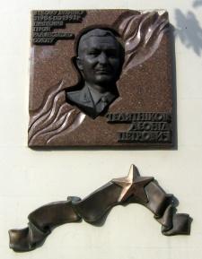 Leonid Tielatnikow – Czarnobyl Wiki